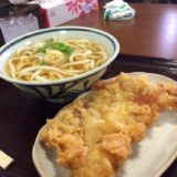 Sanuki Udon 2014 day1